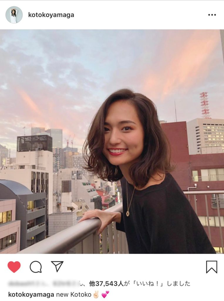 山賀琴子Instagram画像