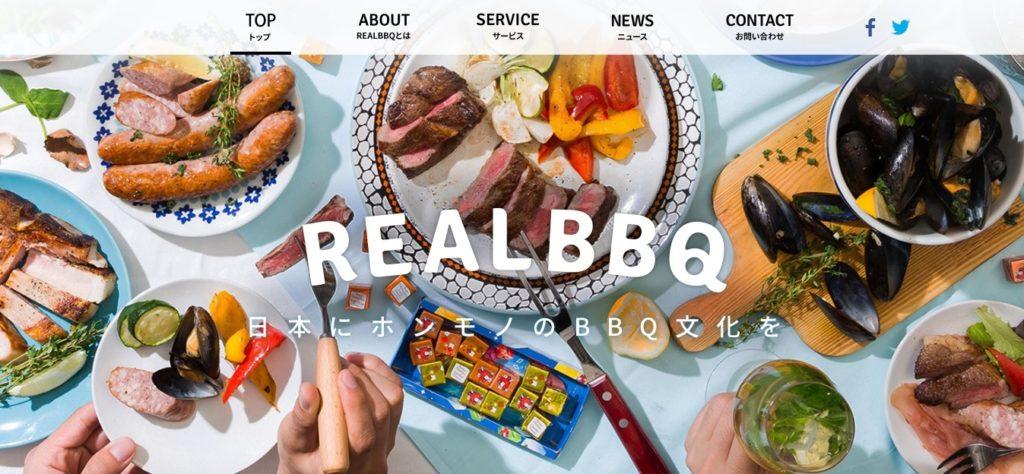REALBBQ広告