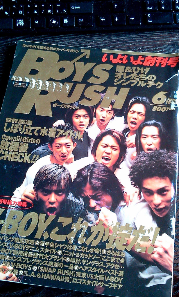 BoysRush