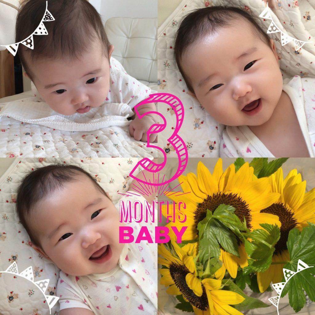 3ヶ月ベビー
